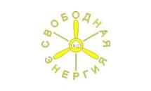 svobodnayaenergiya_logo.png