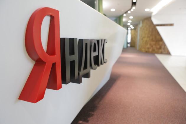 Ресурсы «Яндекс» принесут тепло в один из городов Финляндии