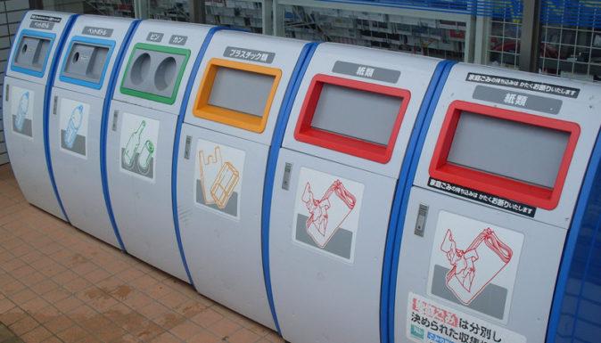 В Китае устанавливают автоматы по приему сортированного мусора