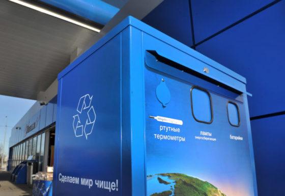 Яндекс-карты подскажут, где находится ближайший экобокс для опасных отходов