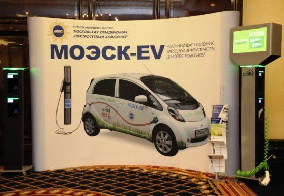МОЭСК предлагает обеспечить дворы в России зарядной инфраструктурой