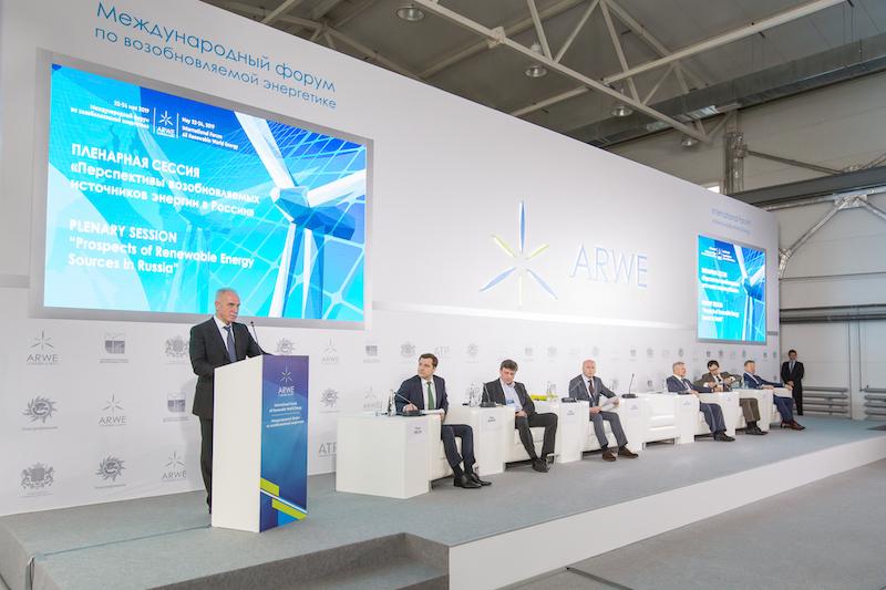 На форуме ARWE 2019 в Ульяновске обсудили тенденции возобновляемой энергетики и представили опыт 14 стран мира