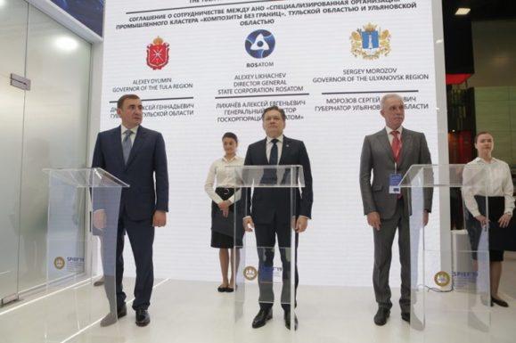 Международный научно-образовательный центр по возобновляемой энергетике создадут в Ульяновской области