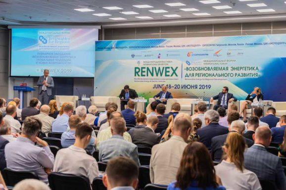 В ЦВК «Экспоцентр» состоялись международная выставка «RENWEX 2019. Возобновляемая энергетика и электротранспорт» и Международный форум «Возобновляемая энергетика для регионального развития»