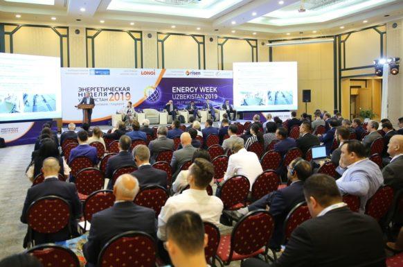 28-30 января 2020 г. в Тбилиси пройдет международное инвестиционное мероприятие «Энергетическая Неделя Грузии 2020»