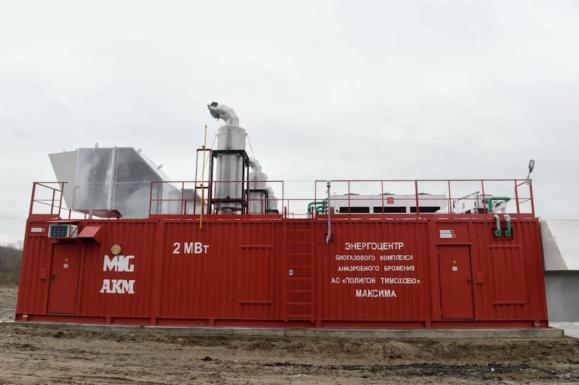 В Подмосковье на полигоне ТКО «Тимохово» появится первый генерирующий объект на биогазе