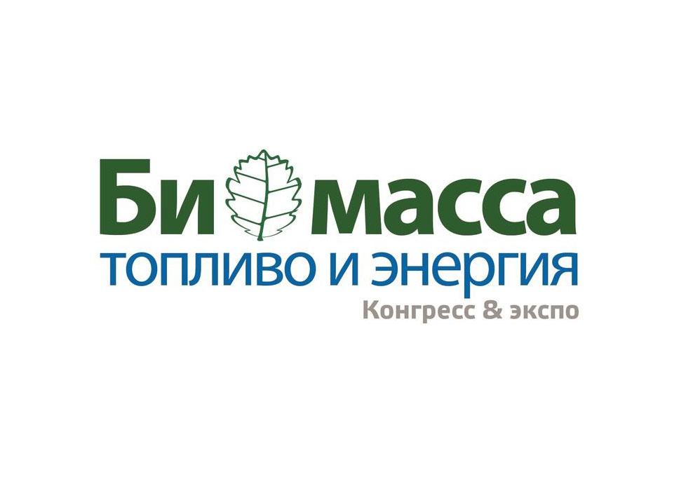 В октябре состоится конгресс и выставка «Биомасса: топливо и энергия-2020»