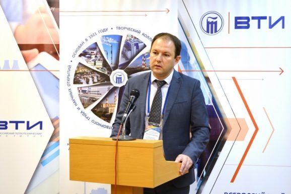 15 октября пройдет V Международная научно-техническая конференция «Использование твердых топлив для эффективного и экологически чистого производства электроэнергии и тепла» в формате online
