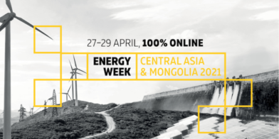 Перспективные проекты возобновляемой энергетики Узбекистана, Казахстана, Кыргызстана, Таджикистана и Монголии обсудят 27–29 апреля в рамках Energy Week Central Asia & Mongolia