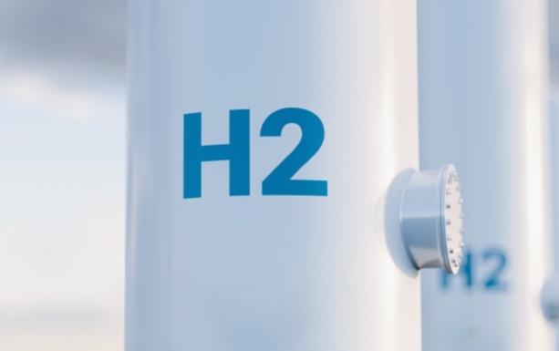 Австралийская компания Energy Estate представляет предложение по «водородной долине» в Новом Южном Уэльсе